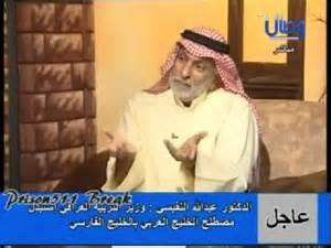 arabic-tv